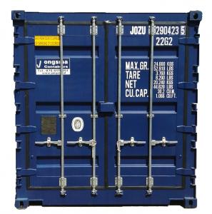 Alle informatie op een container. Waaronder ook CSC plaat. Staat voor International Convention for Safe Container.